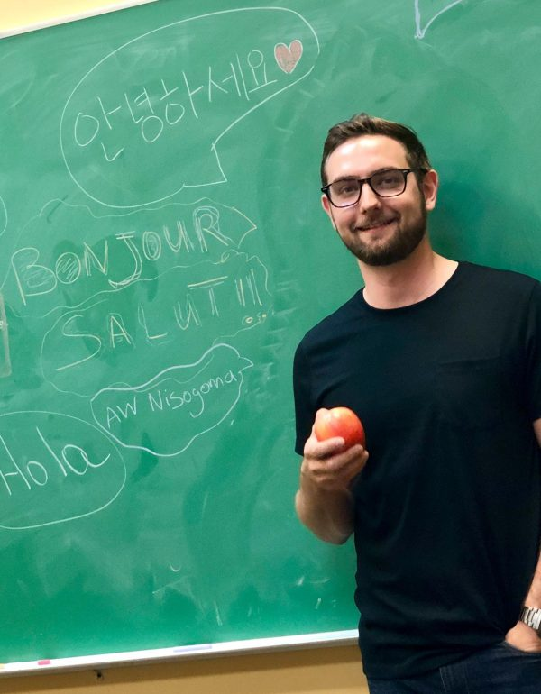Ryan_Teaching_Photo